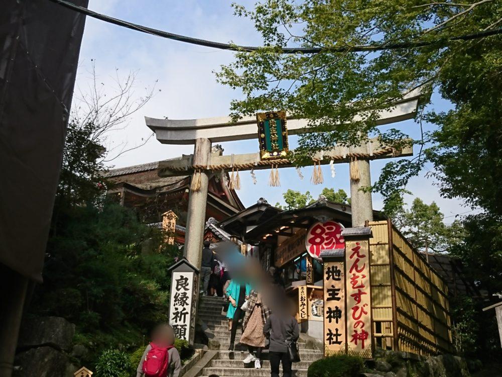 清水寺にある地主神社は縁結びのパワースポット