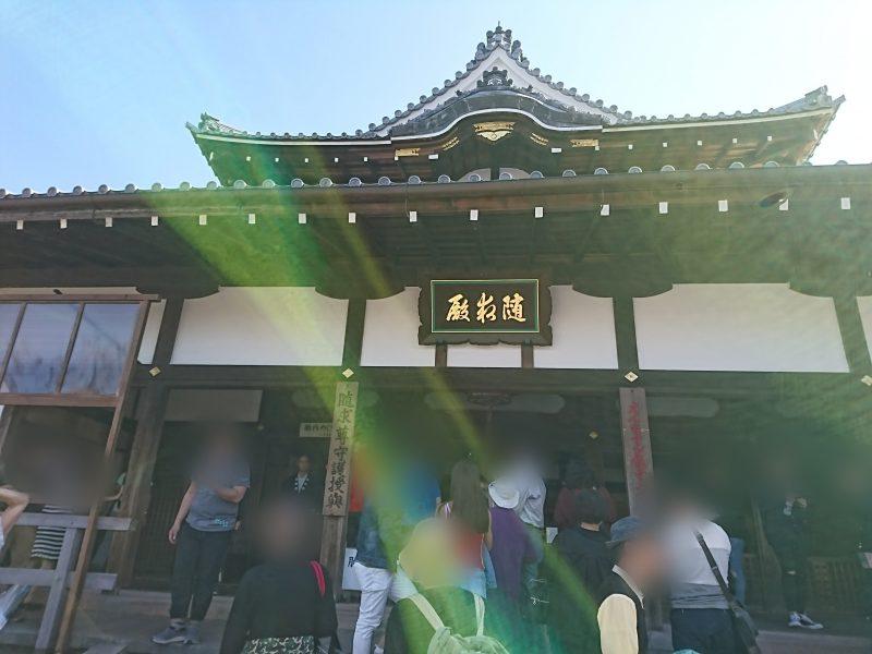 清水寺のパワースポット隋求道の胎内めぐり