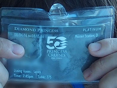 ダイヤモンドプリンセス