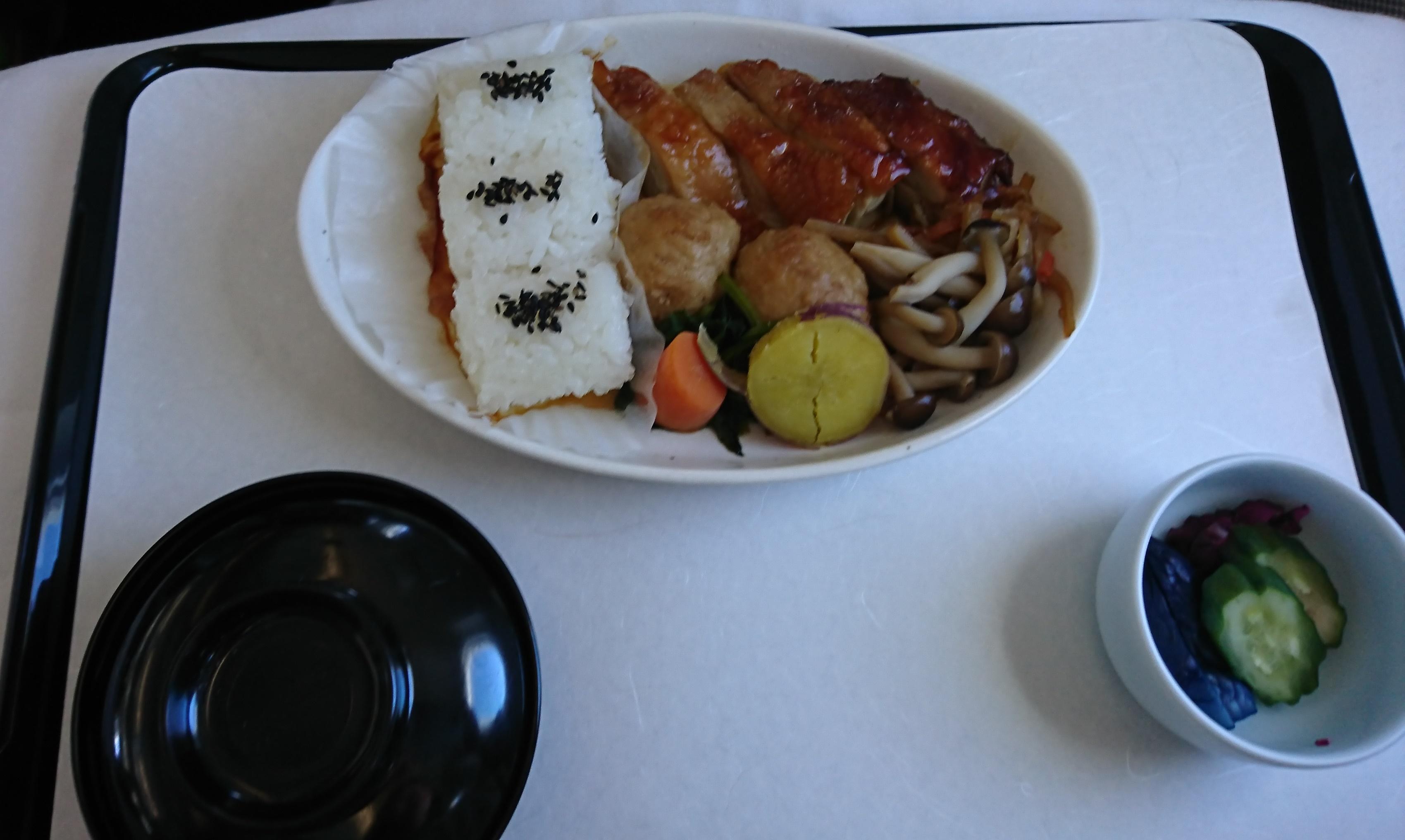 ルフトハンザビジネスクラスの和食