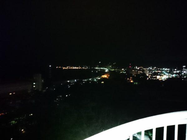 ポイントバケーション鴨川