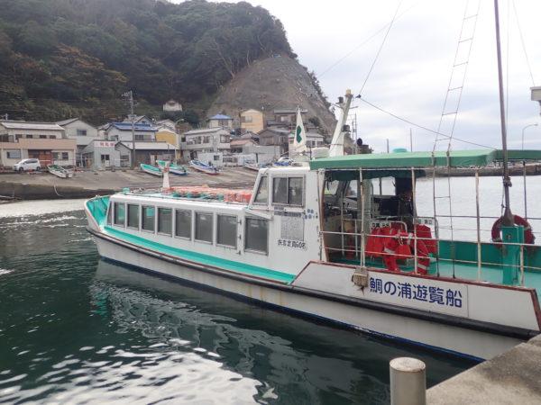 鯛の浦の遊覧船乗り場