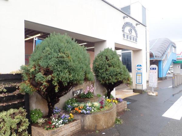 ポイントバケーション鴨川の最寄り駅安茂鴨川駅