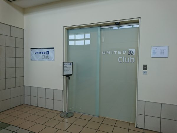 グアム国際空港のユナイテッド航空のラウンジ