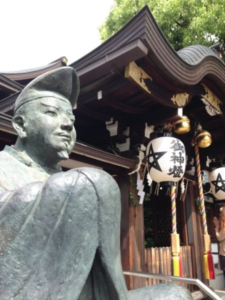 陰陽師で有名な京都の晴明神社