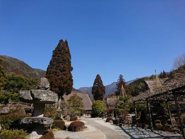 ポイントバケーション下呂に泊まって観光した下呂合掌村