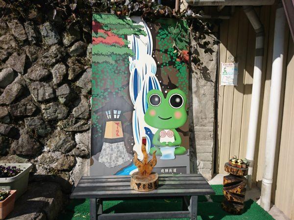 ポイントバケーション下呂に泊まって観光した下呂温泉街