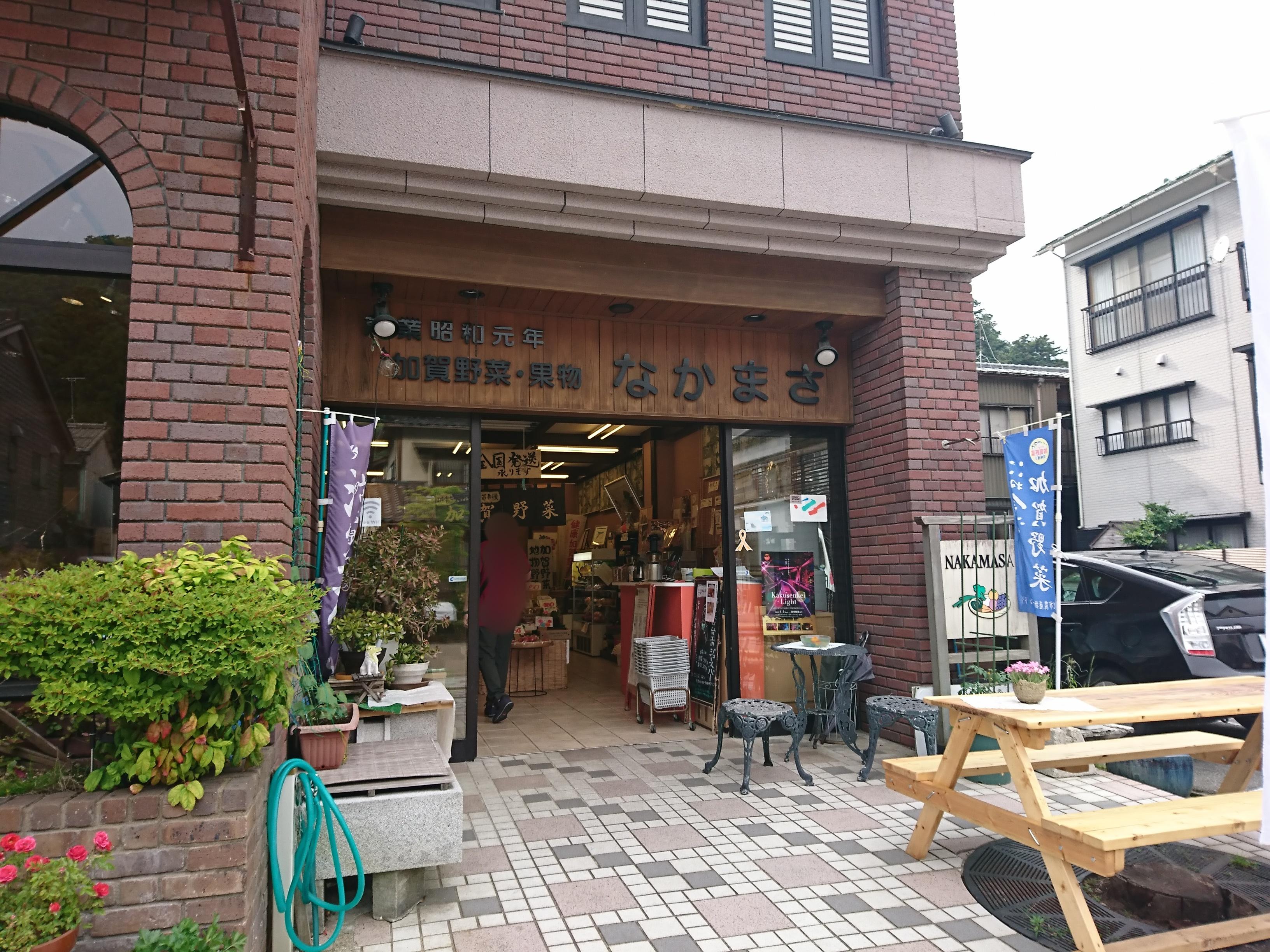 山中温泉街で買い物