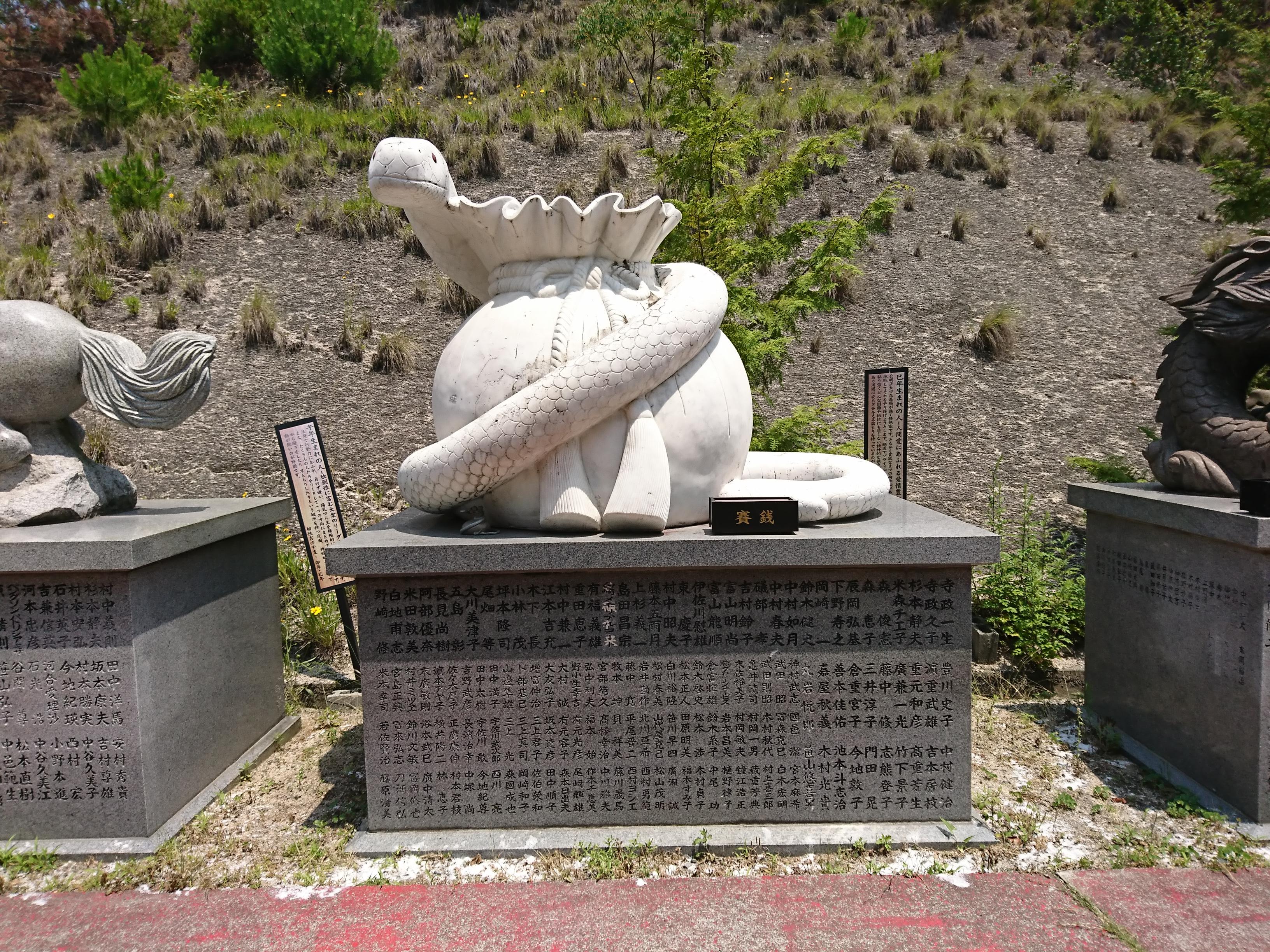 岩国のパワースポット白崎八幡宮