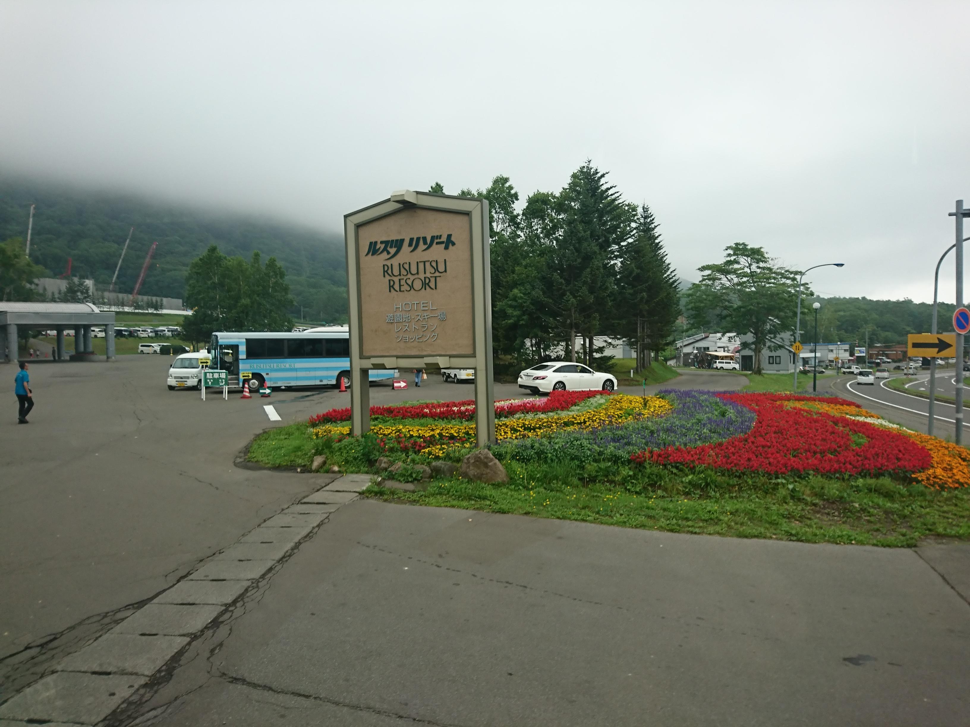 札幌から洞爺湖へバスで向かう