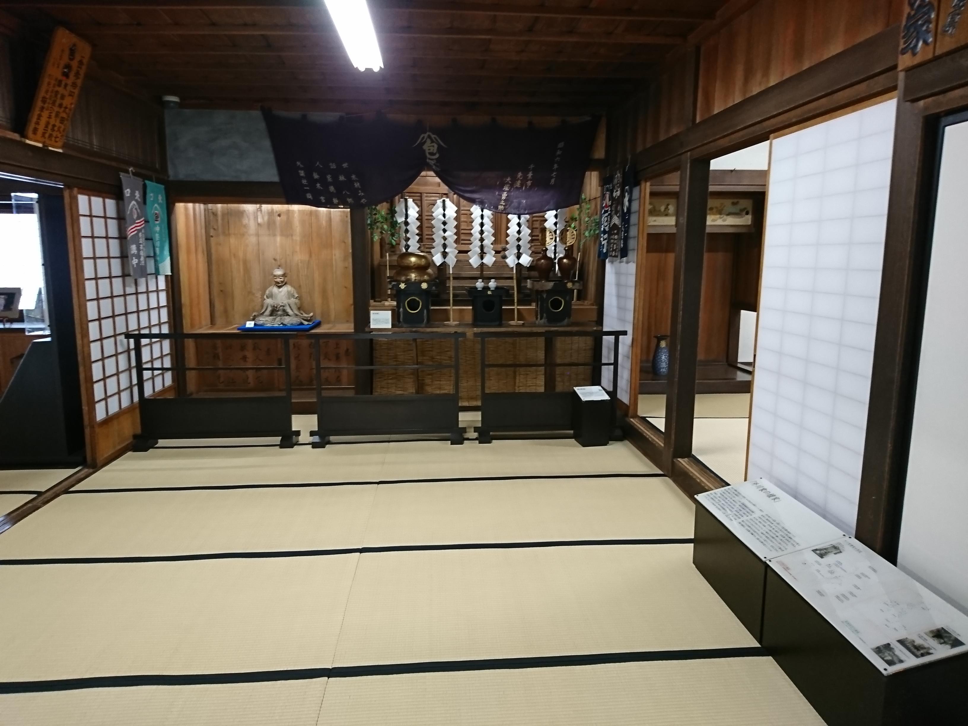 富士吉田の御師町旧外川家住宅