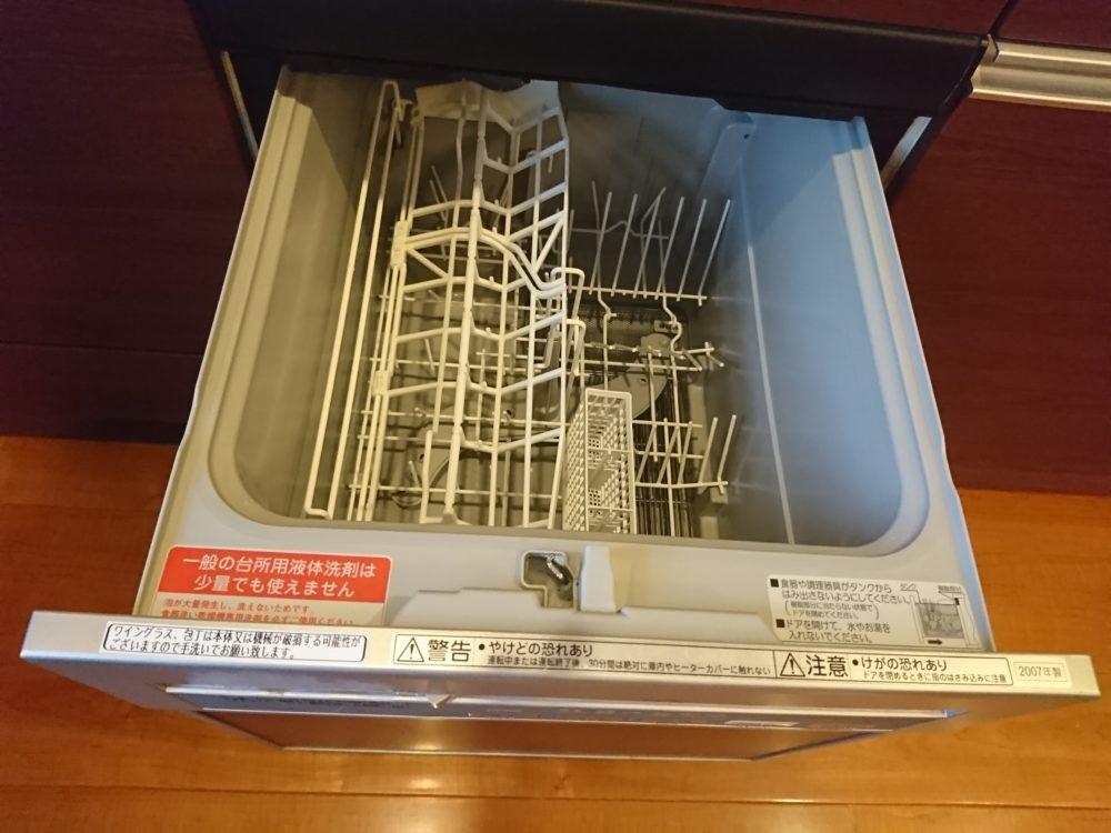 ポイントバケーション京都岡崎のキッチン