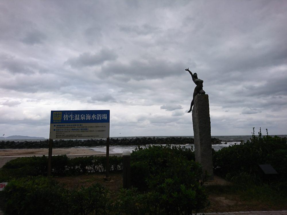皆生温泉のトライアスロンの像