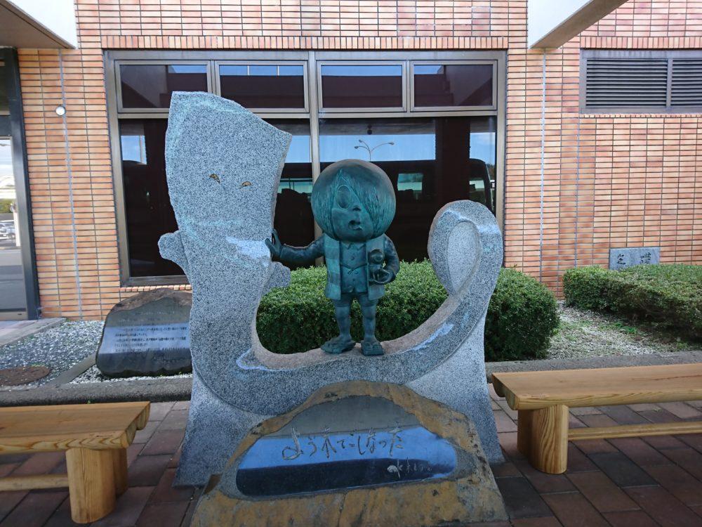 米子空港にある鬼太郎のブロンズ像