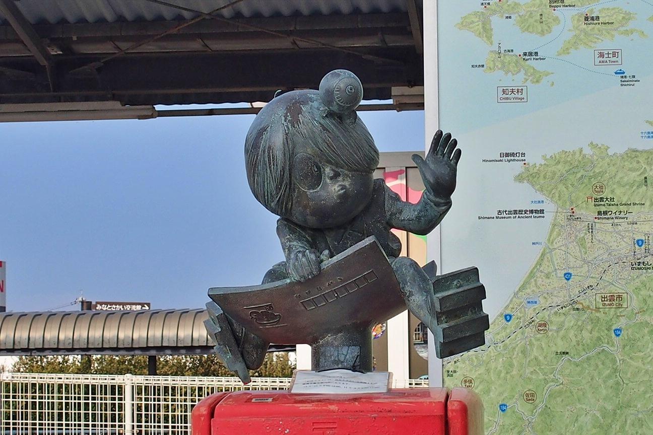 境港駅にある鬼太郎のブロンズ像