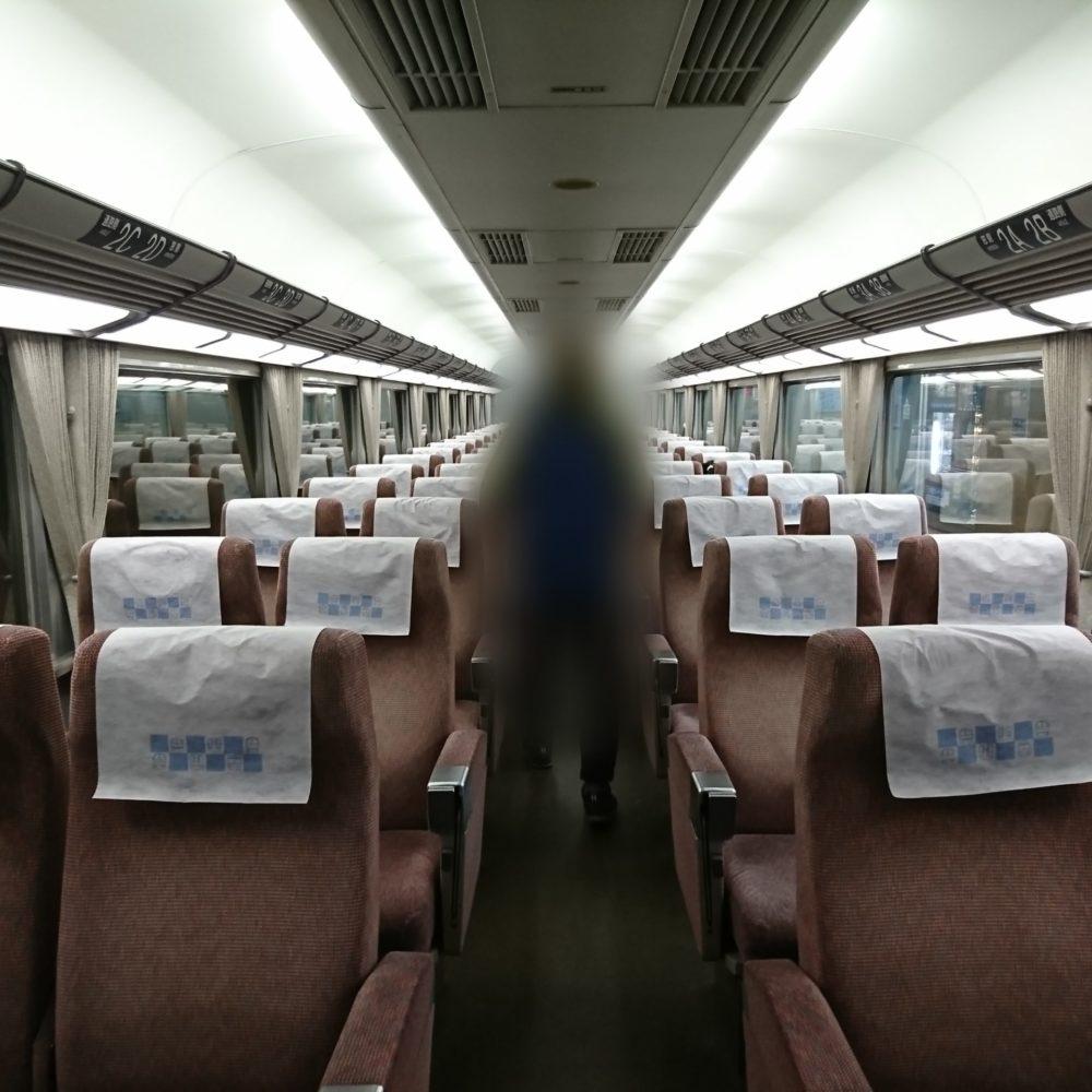 名古屋から四日市まで向かう特急