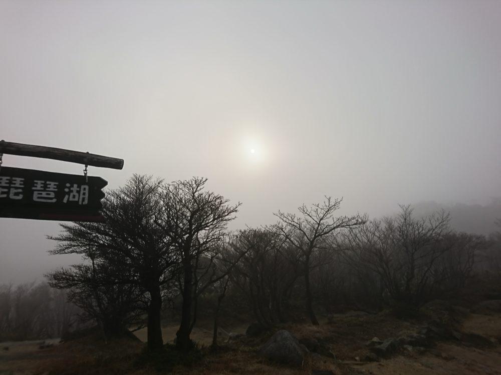 御在所岳山上公園駅からリフトにのる