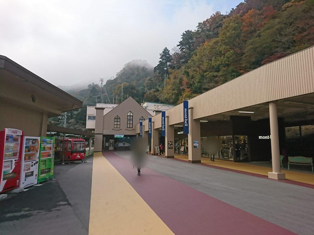 ポイントバケーション湯の山温泉から近い観光地御在所ロープウェイ
