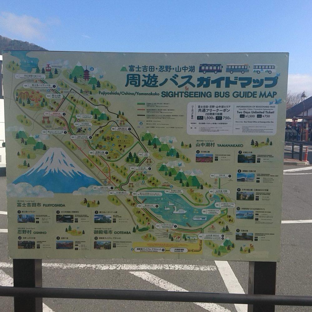河口湖駅にある富士周遊バスのガイドマップ