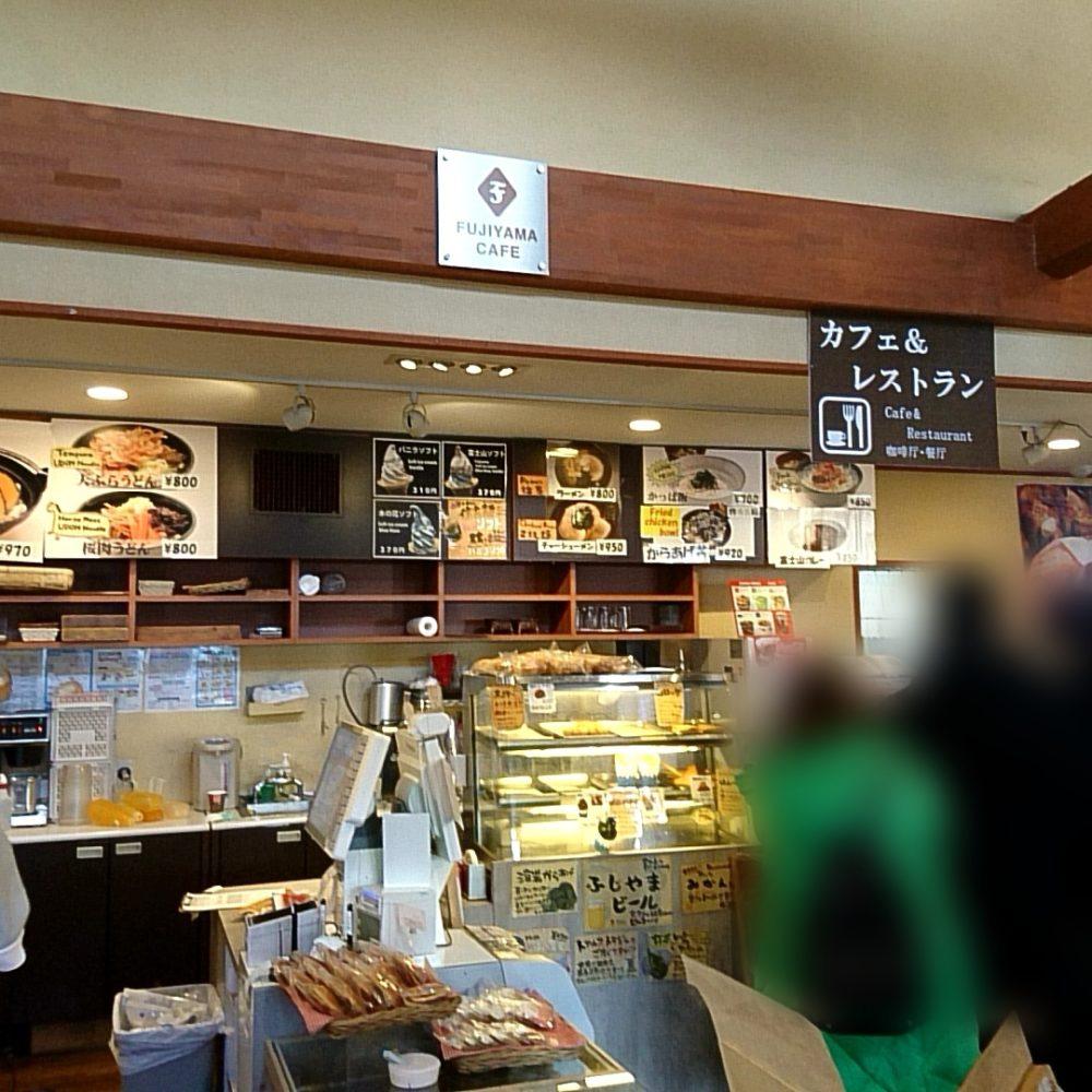 河口湖駅の中にあるカフェ&レストラン