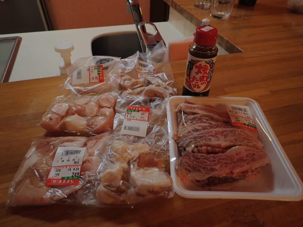 ポイントバケーション山中湖から一番近いお肉屋さんまるよし
