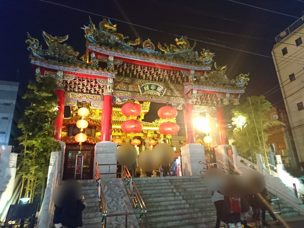 横浜の関帝廟