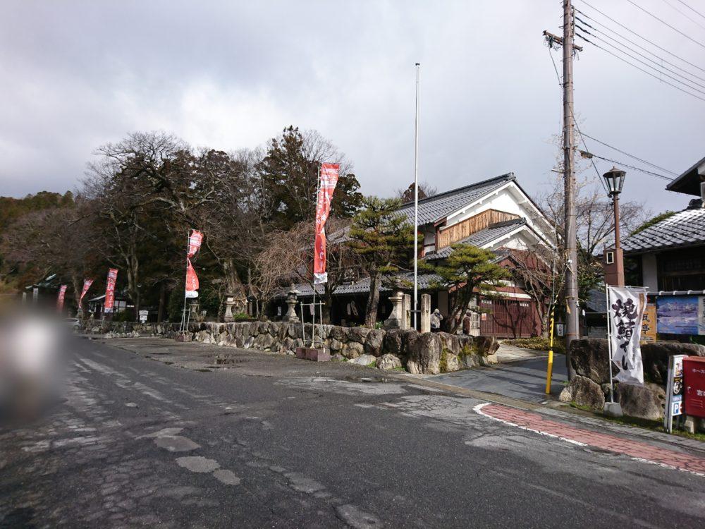 近江八幡にある日牟礼八幡宮への道のり