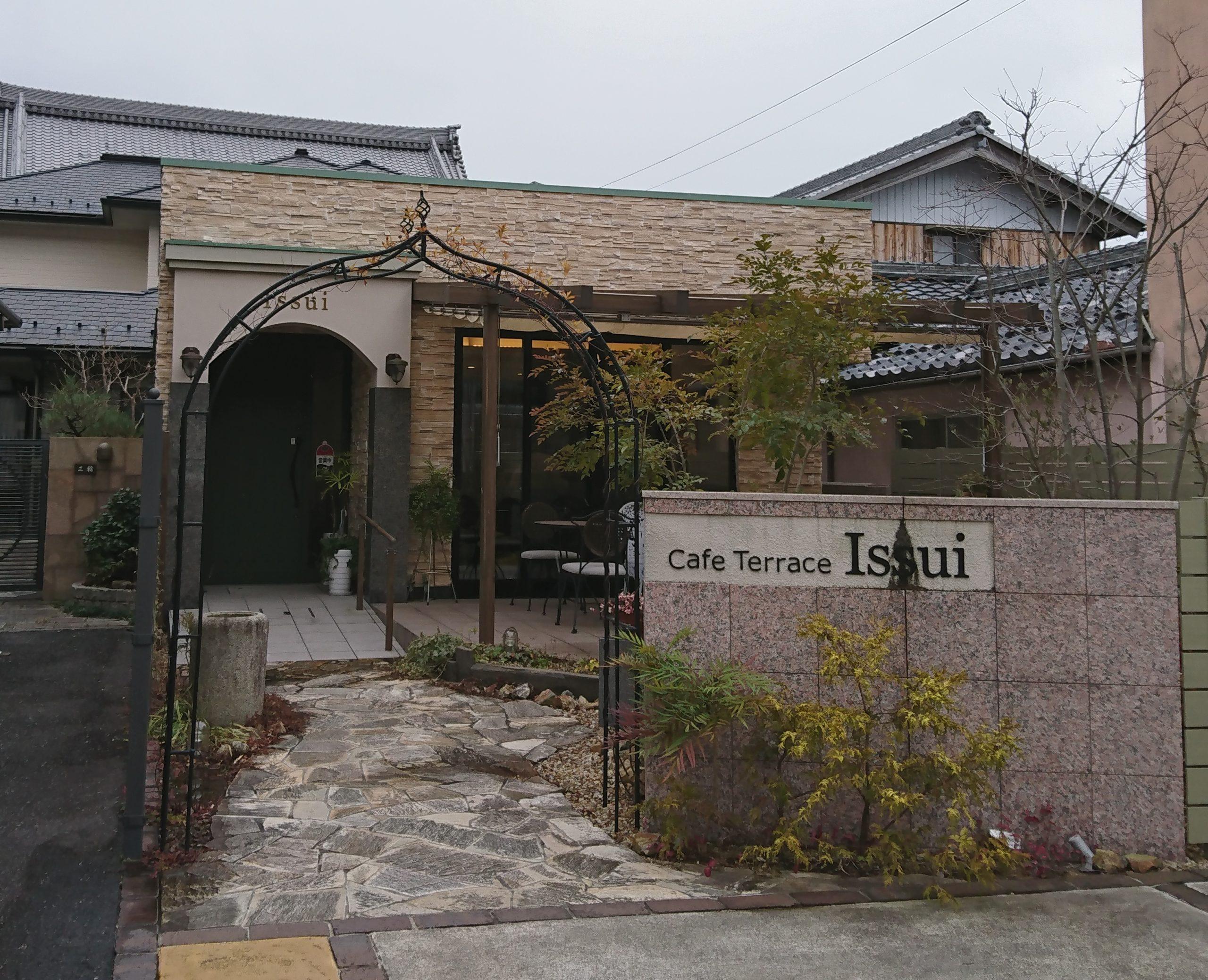 近江八幡でケーキをいただいたカフェ