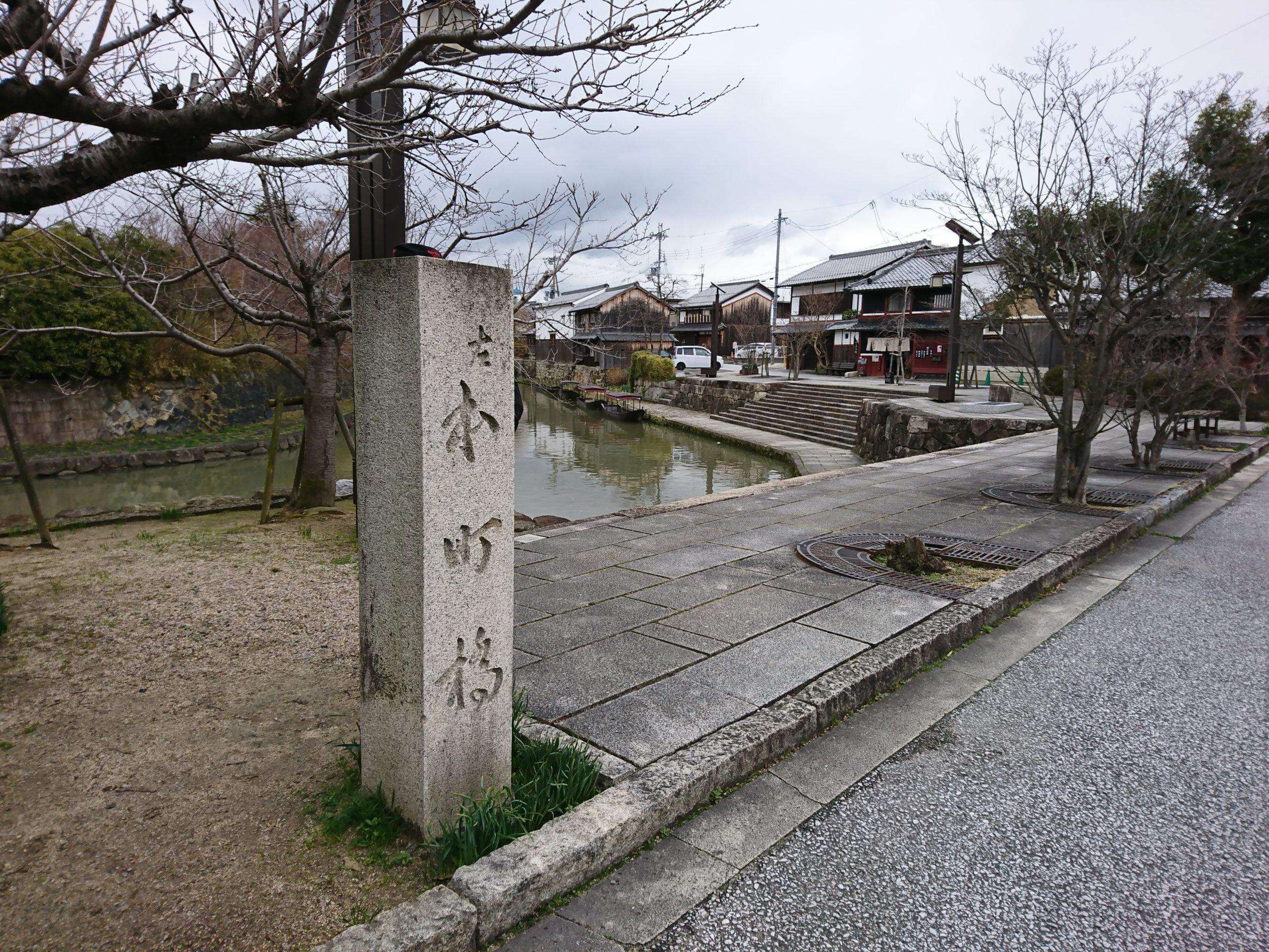 PV近江びわ湖から近い観光地近江八幡の街並み
