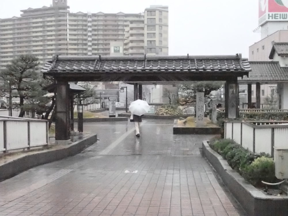 ポイントバケーション近江びわ湖の最寄り駅のJR草津駅