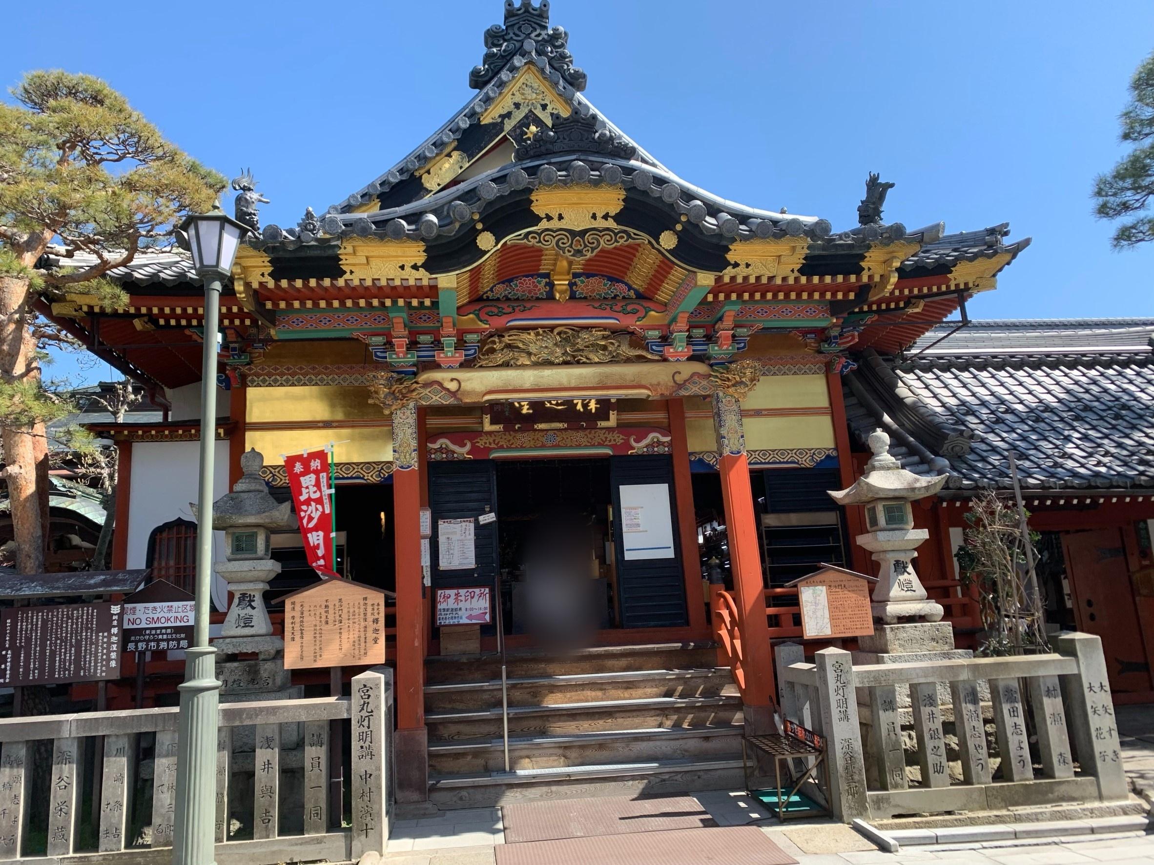 信州善光寺の参道にある釈迦堂