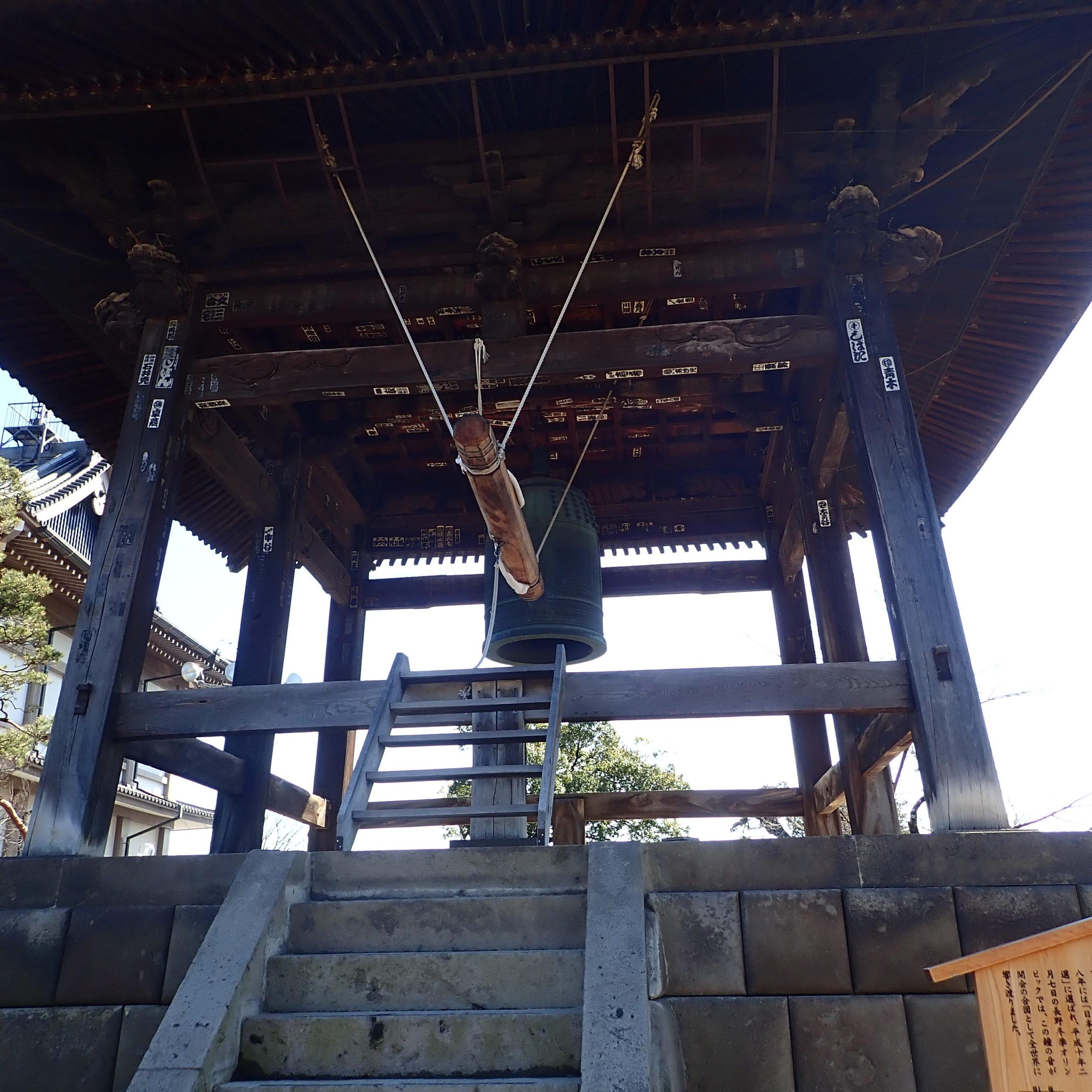 善光寺境内にある長野オリンピックの開会を告げた鐘楼