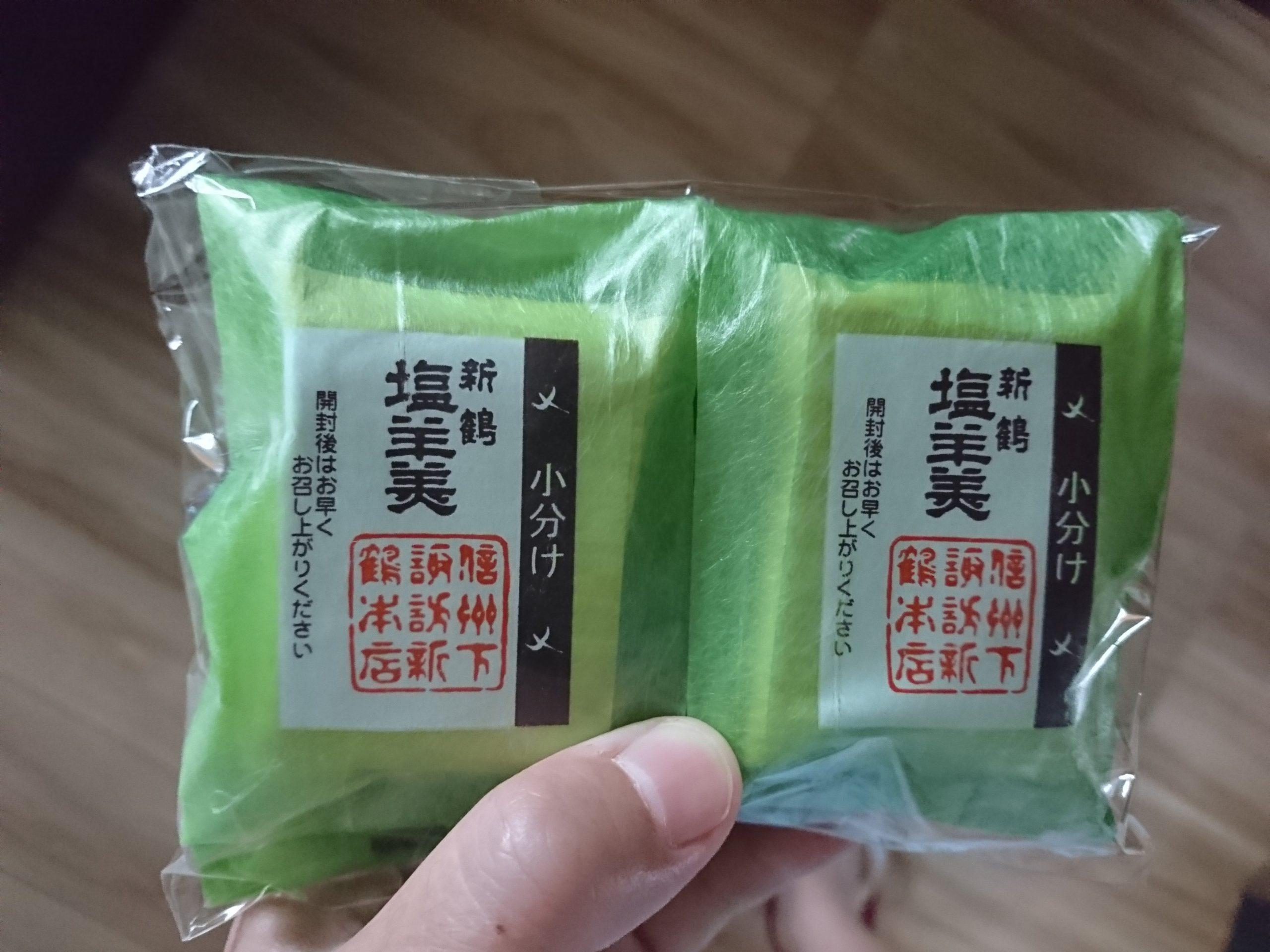 新鶴本店の塩羊羹