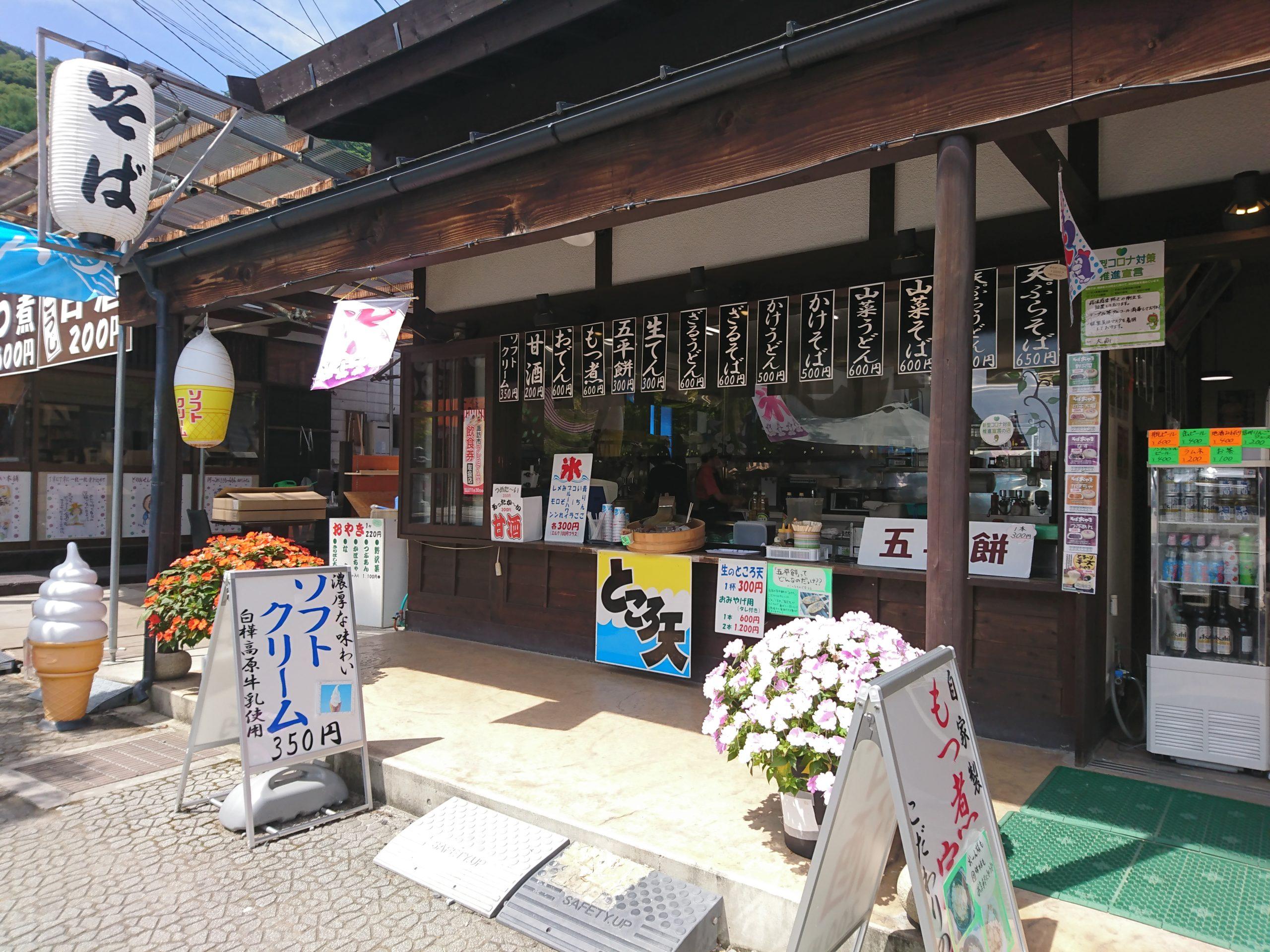 諏訪大社・上社本宮の参道