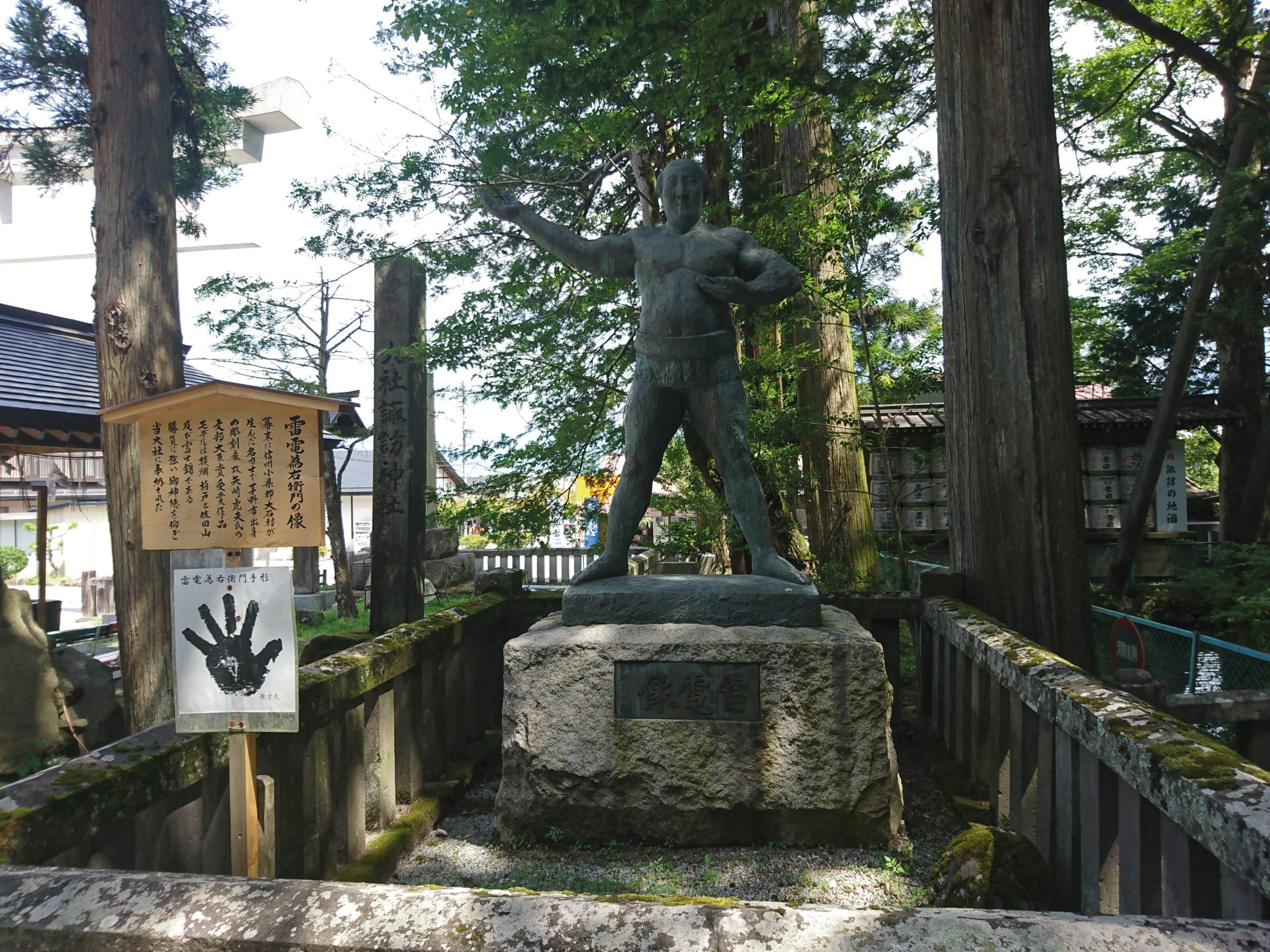 諏訪大社上社本宮の雷電為右衛門の像です。