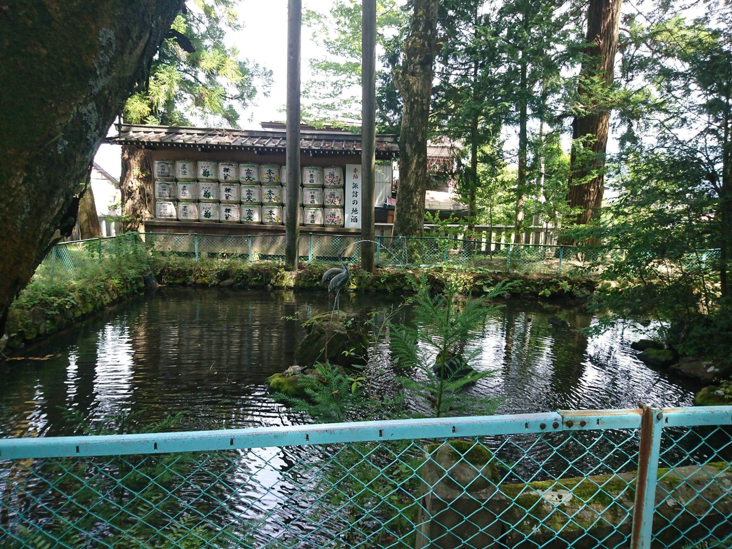 諏訪大社上社本宮の清祓池。