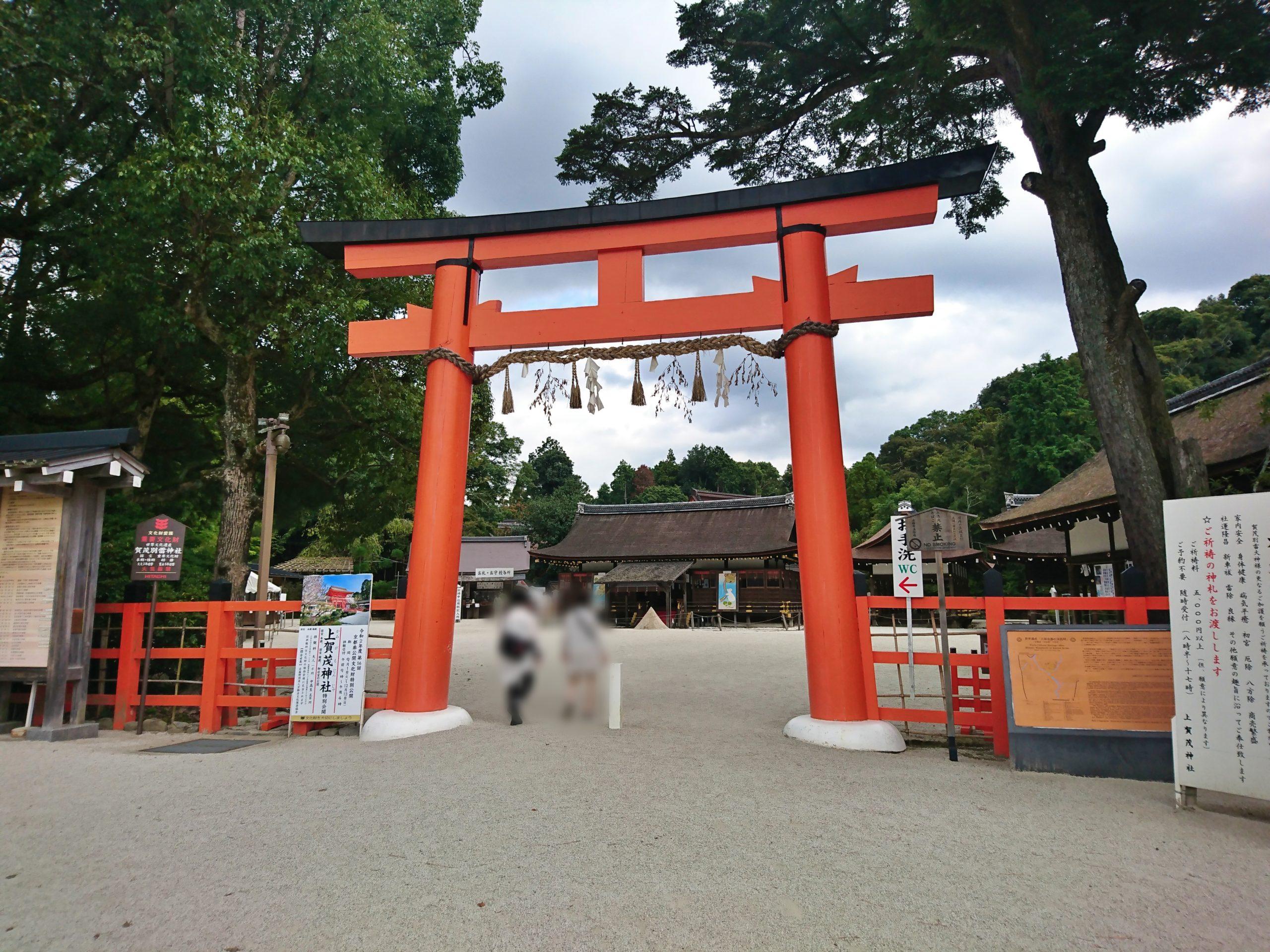 上賀茂神社の二の鳥居