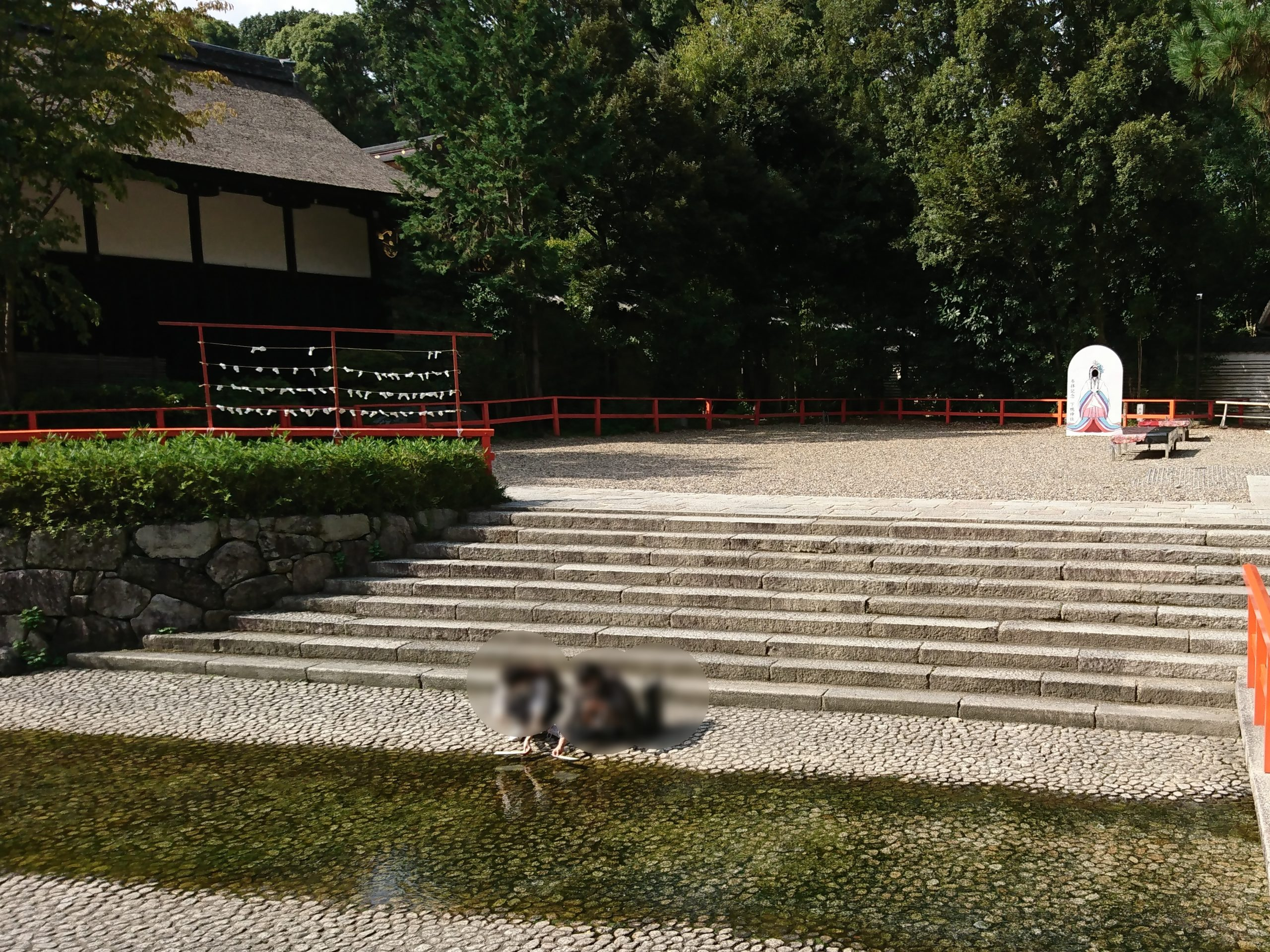 下鴨神社の御手洗社に水みくじを浮かべる