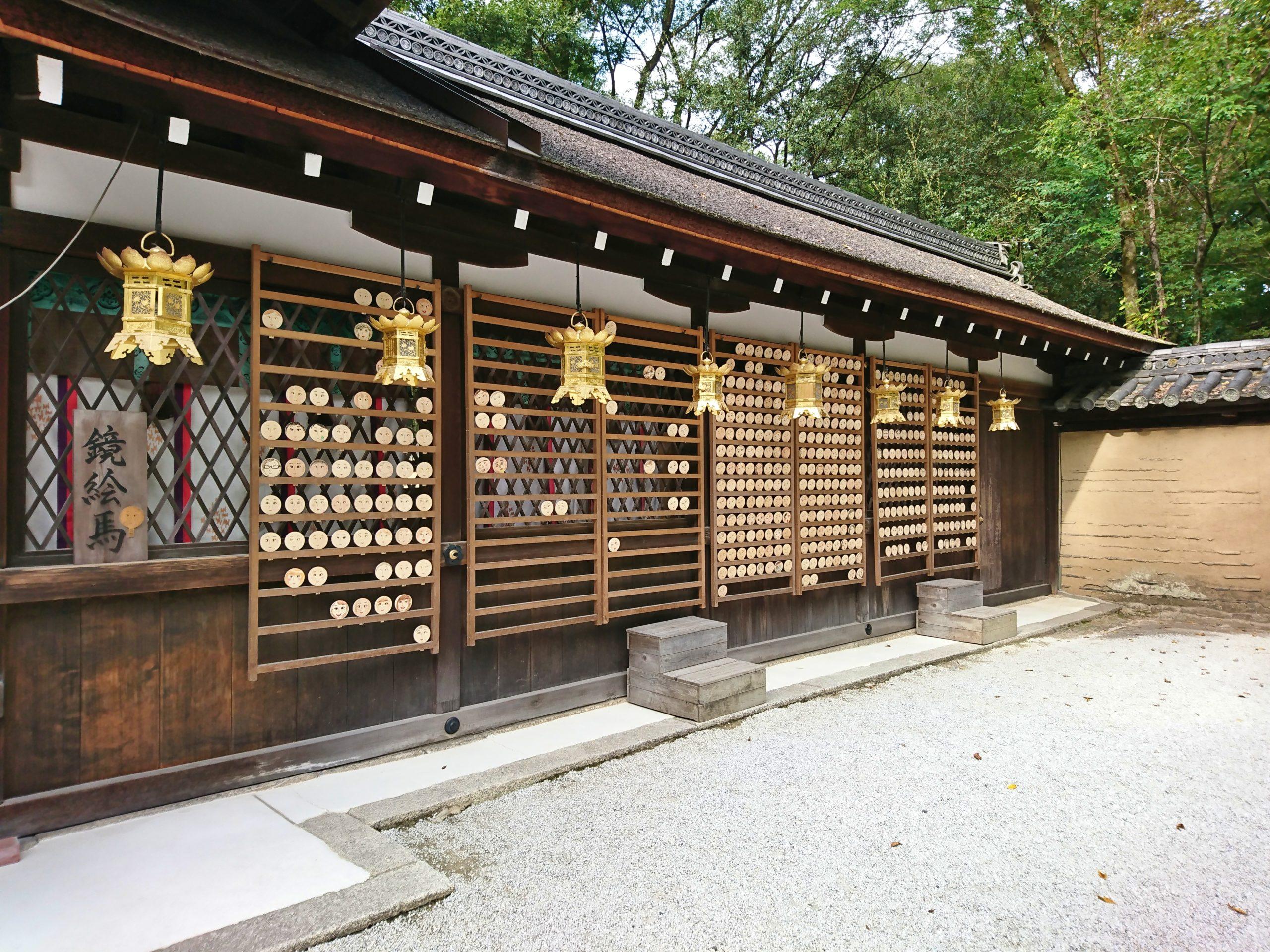 下鴨神社の参道にある女子力の神様・可合神社