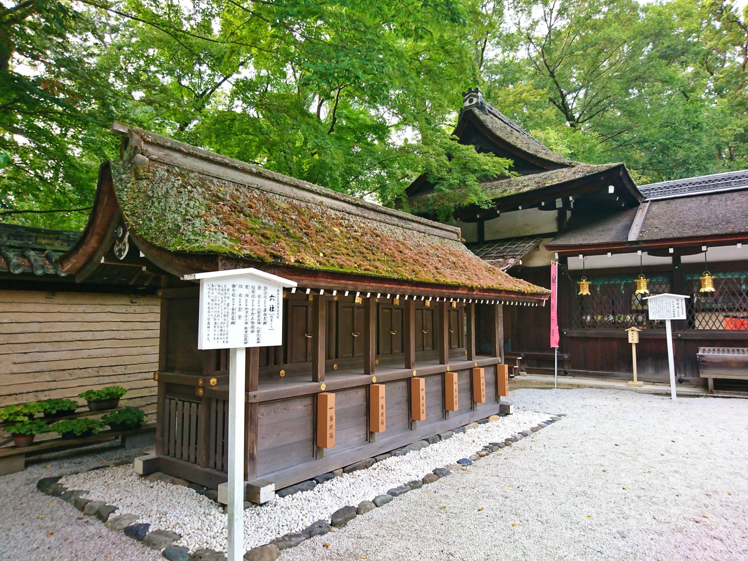 女性の女神河合神社